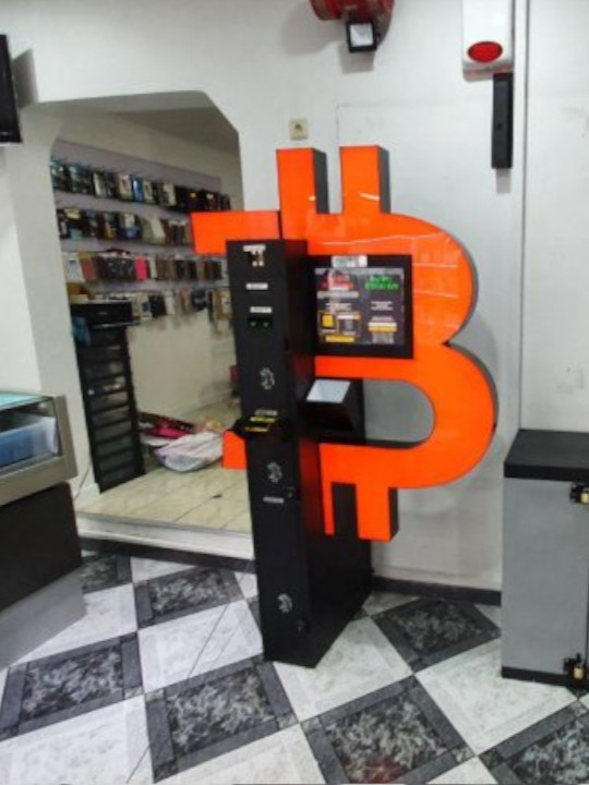 Bitcoin atm in the DIGI Telecom store on Chaussée de Haecht, photo number 1